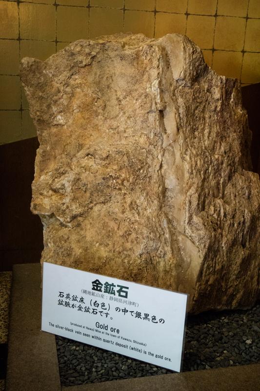 大きい金鉱石
