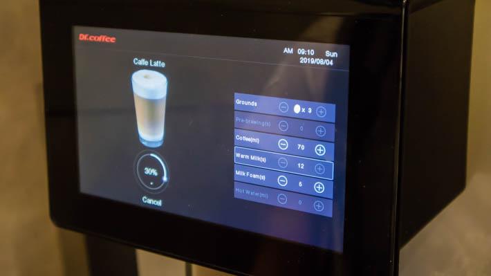 なんだかハイテクなコーヒーメーカー