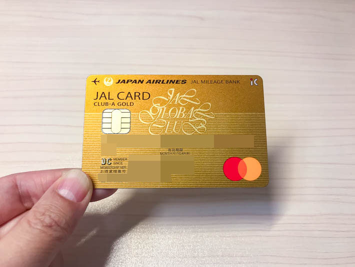 念願のJGCカード!