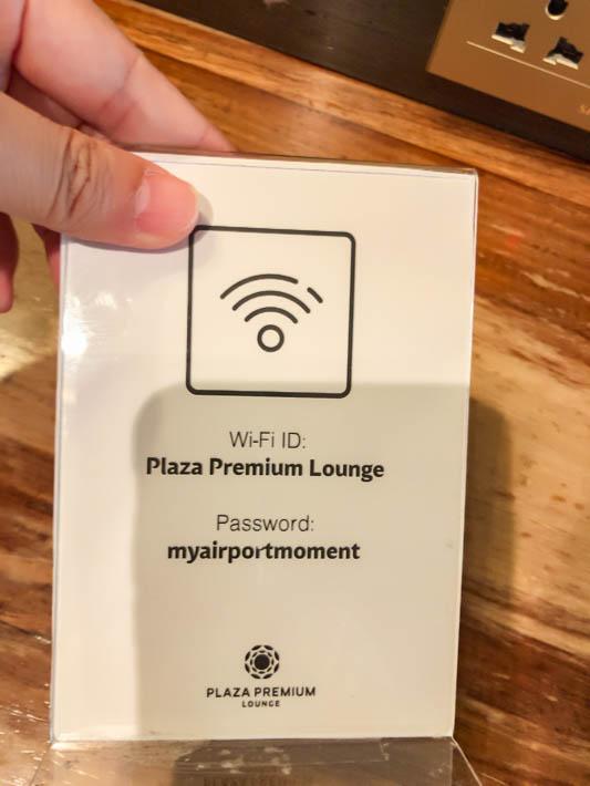 プラザプレミアムラウンジのWi-Fi