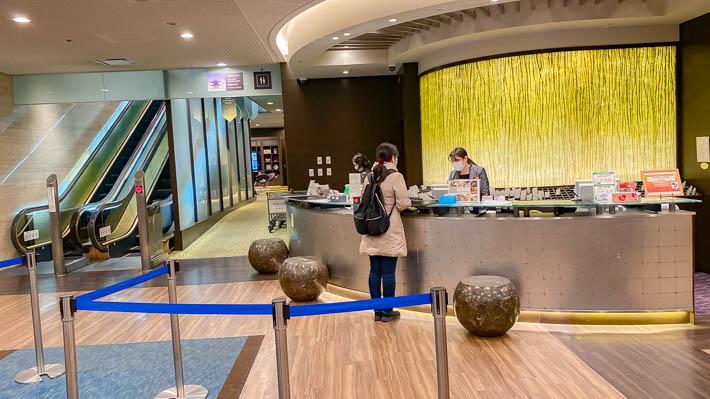 ホテル京阪京都グランデのフロント
