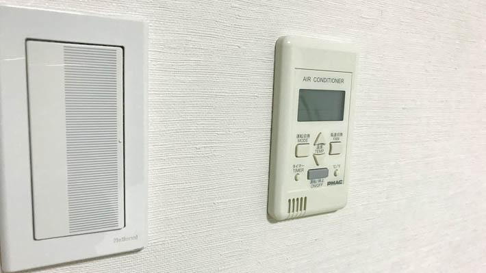 エアコンのリモコンは壁に備え付け