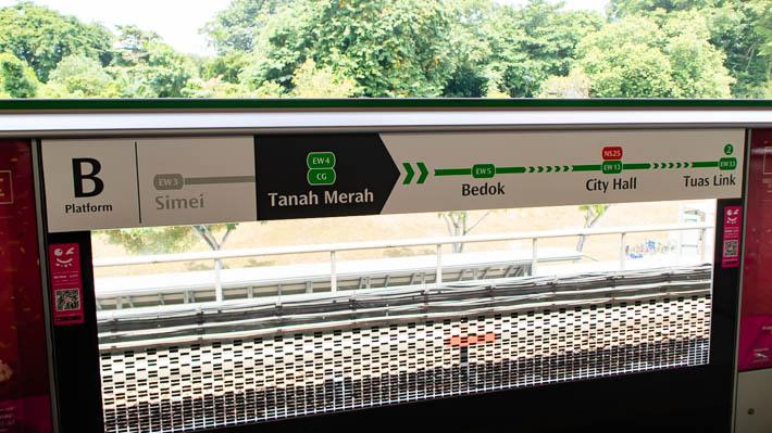 タナメラ駅で降りたら向かい側のホームで電車を待ちましょう