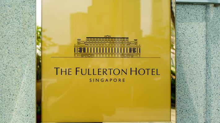 フラートンホテル(Fullerton Hotel)